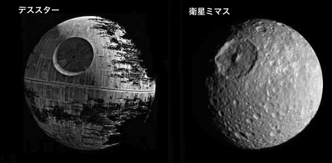 mimas-death_star.jpg