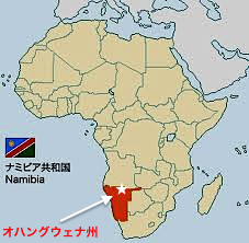 namibia-map.png